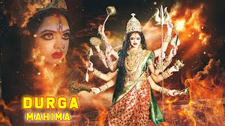 Durga Mahima Full Action Hindi Dubbed Bhakti Movie New South Indian Hindi Dubbed Movie | PV