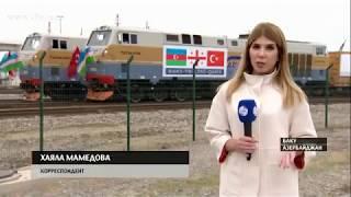 Железная дорога БТК – исторический проект стратегического значения
