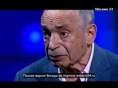 Гафт ругает Путина!!?? онлайн видео