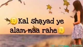 Tum mere ho iss pal mere ho sweetheart special   - YouTube