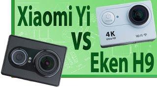 ШОП-ОБЗОР: Cравнение Xiaomi Yi и Eken H9, схватка лучших экшн камер 2017