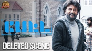 Petta Deleted Scene - Petta Anwar Narrates | Rajinikanth | Karthik Subbaraj | Sananth | MY 426
