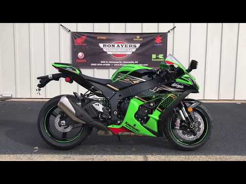 2020 Kawasaki Ninja ZX-10R KRT Edition in Greenville, North Carolina - Video 1