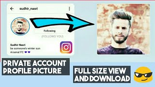 HOW TO DOWNLOAD INSTAGRAM PROFILE PICTURE 😎