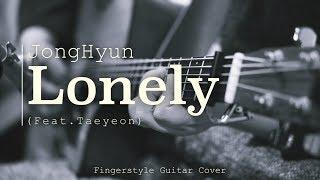 [K-Pop Guitar] 종현(JONGHYUN) - Lonely (Feat.태연)ㅣFingerstyle Guitar Cover