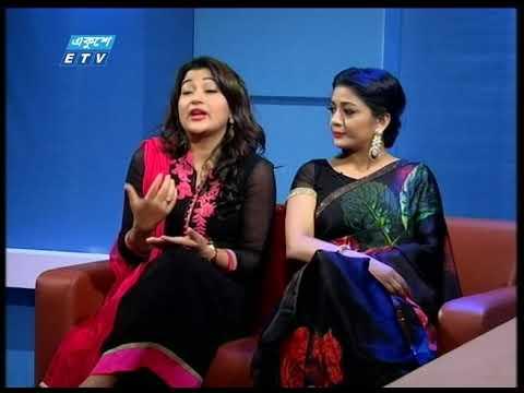 উইথ নাজিম জয়-Dipa Khandakar & Tanvin Switty