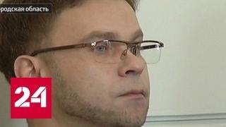 Под Новгородом судья развлекался стрельбой по людям