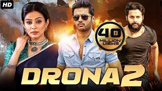 Drona 2 (2016) South Dubbed Hindi Full Movie | Nitin, Priyamani, Rakhi Sawant