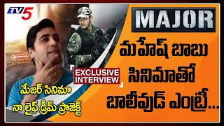 Adivi Sesh About Mahesh Babu New Movie MAJOR in Bollywood | Exclusive Interview in LockDown | TV5
