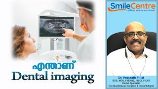Dental Imaging - Video