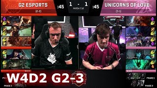 G2 eSports vs Unicorns of Love | Game 3 S7 EU LCS Summer 2017 Week 4 Day 2 | G2 vs UOL G3 W4D2