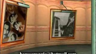 تحميل اغاني تلفن عياش - زياد الرحباني MP3
