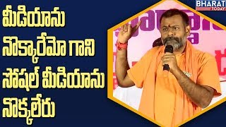 You Can Stop Media, But Not Social Media..! - Swami Paripoornanada