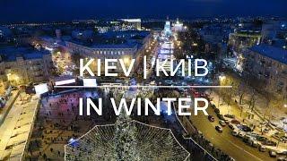 Exploring KIEV, UKRAINE In Winter During Orthodox Christmas - January 2017