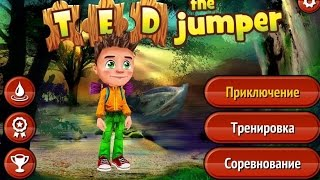 Ted the Jumper - Расслабляющая головоломка на Android(Обзор)