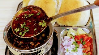 Spicy Misal Pav Ki Recipe|New Recipes 2019 Veg| Dinner Recipes Indian Vegetarian| Recipe2020 | Veg