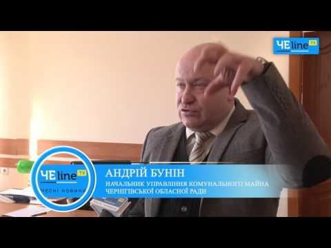 Приватизация общежития медиков в Чернигове: право в бесконечности