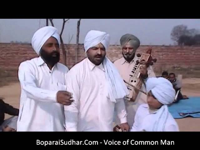 DULLA- Desi folk song