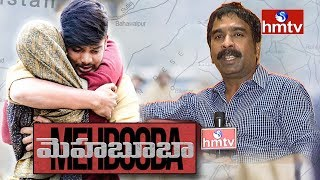 Lyricist Bhaskar Batla Exclusive Interview On Mehbooba Songs
