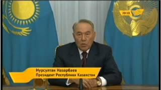Назарбаев направил на доработку закон о пенсиях