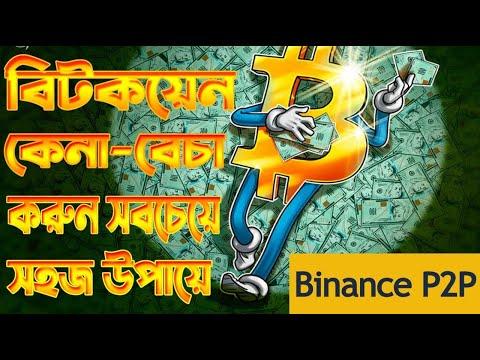 Bitcoin uri