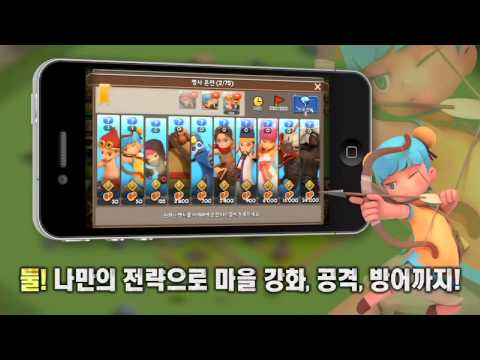 Video of 수호지 for Kakao