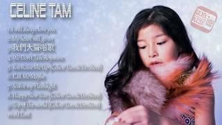 Celine Tam | Best songs of Celine Tam
