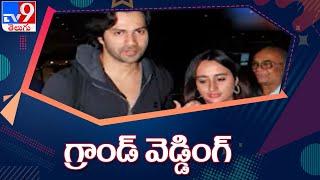 Entertainment News: Nag Ashwin Is Producer for 'Jati Ratnalu' - TV9
