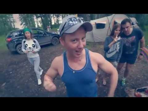 Патимейкер - танцы без границ!