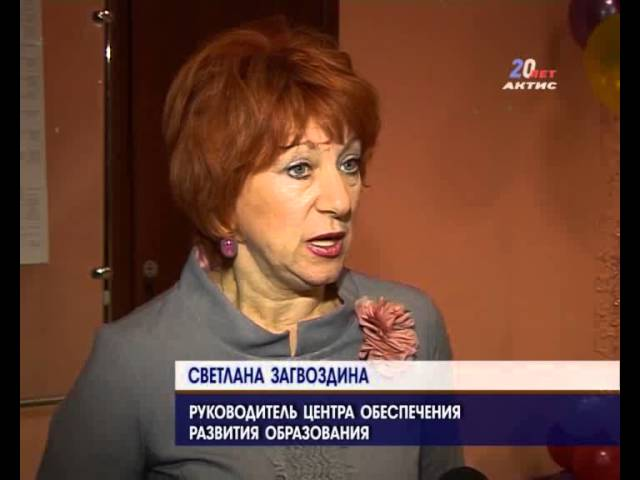 В Ангарске открылся образовательный форум