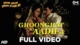 Ghoonghat Ki Aadh Se Full Video - Hum Hain Rahi Pyaar Ke   Aamir, Juhi   Kumar Sanu, Alka Yagnik