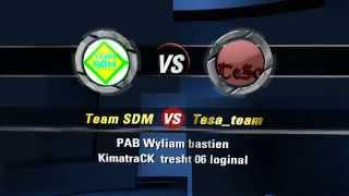 Intro  team VS team