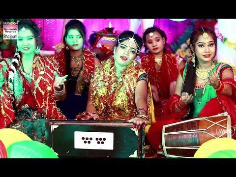 Sone Ke Mahaliya | NISHA DUBEY | MAIYA MORI DULRI | NEW DEVI GEET | HD VIDEO