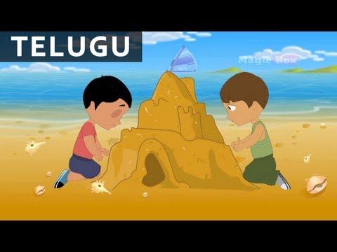 Download Esukka Yella -  Bala Anandam - Telugu Nursery Rhymes/Songs For Kids HD Video