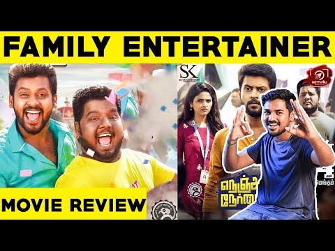 Nenjamundu Nermaiyundu Odu Raja Movie Review ..