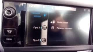 Расход топлива Peugeot 208; 1,6hdi