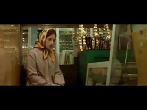 film al mawchouma