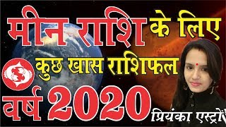 #Meen Rashifal 2020, #Horoscope Pieces - Download this Video in MP3, M4A, WEBM, MP4, 3GP