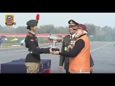 Prize Distribution by PM Narendra Modi at the Annual Prime Minister's NCC Rally 2020