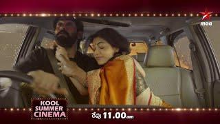 #StayHome and Enjoy #RanaDaggubati's Political Entertainer #NeneRajuNeneManthri tomorrow at 11 AM