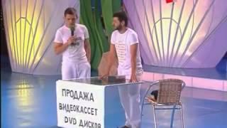 КВН Галустян продает DVD