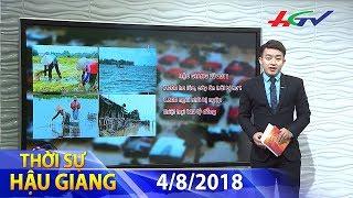 Sức tàn phá của đỉnh lũ năm 2011   THỜI SỰ HẬU GIANG - 4/8/2018