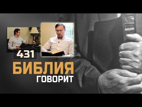 Плавучая церковь в россии