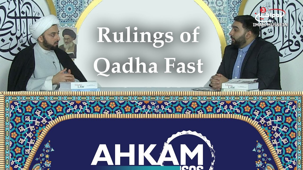 What makes a fast Qadha? | Ramadhan – Rulings of Qadha Fast