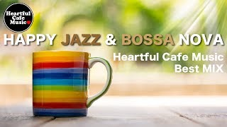 HAPPY Jazz & BossaNova Best Mix【For Work / Study】Cafe Music,relaxing BGM, Instrumental Music.