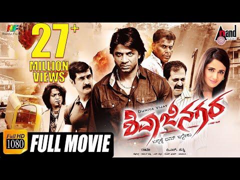 Download Shivajinagara | Kannada New Movies Full HD | Duniya Vijay | Parul Yadav | Kannada Action Movies HD Mp4 3GP Video and MP3