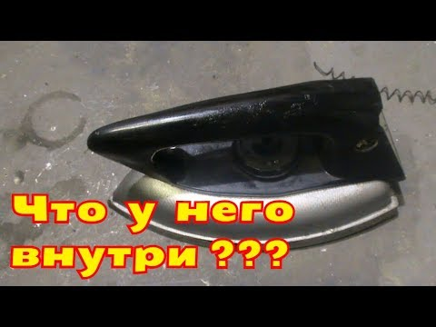 А вы знали что внутри советского Утюга?
