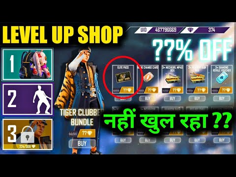 free fire level up shop event mystery shop 100 free fire rasmic raaz