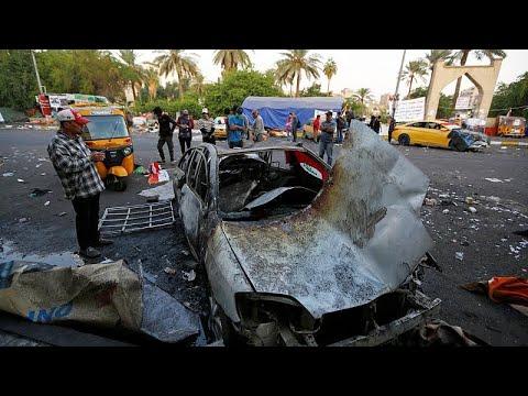 Δύο νεκροί σε έκρηξη στο Ιράκ