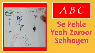 Alphabets Likhane se pehle yeah jaroor sikhaye | Don't Start With Writing Alphabets Directly